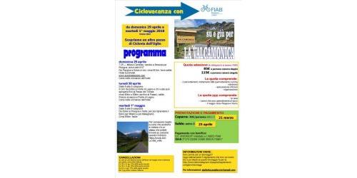Ciclovacanze 2018 | Valcamonica